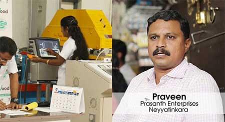 engineers preferred pvc board india